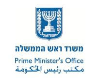 pm-office-logo